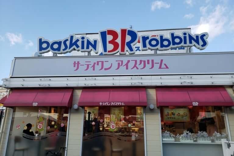 【大和高田市】週末はいつも行列の人気アイスクリーム店が、まさかの閉店!