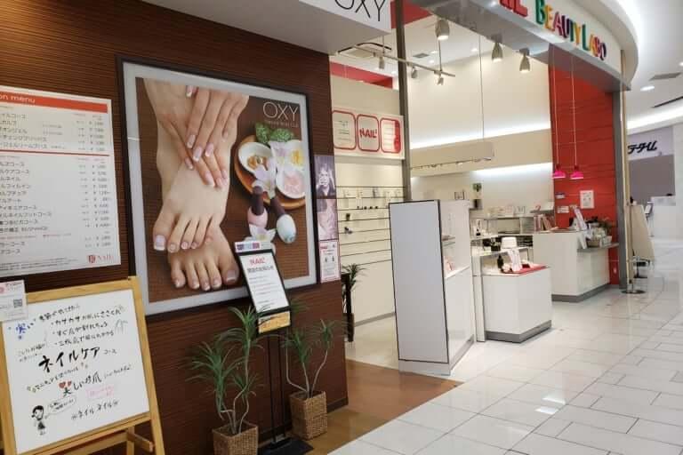 【橿原市】イオンモール橿原店で、また閉店のお知らせが!え~~~っ!