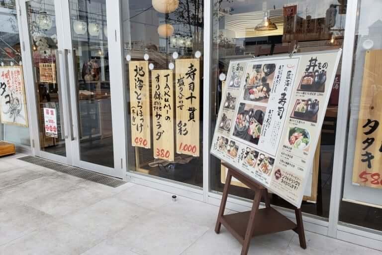 【大和高田市】昨秋オープンのトナリエで、平日も満席の話題の海鮮料理店に行ってきました♪