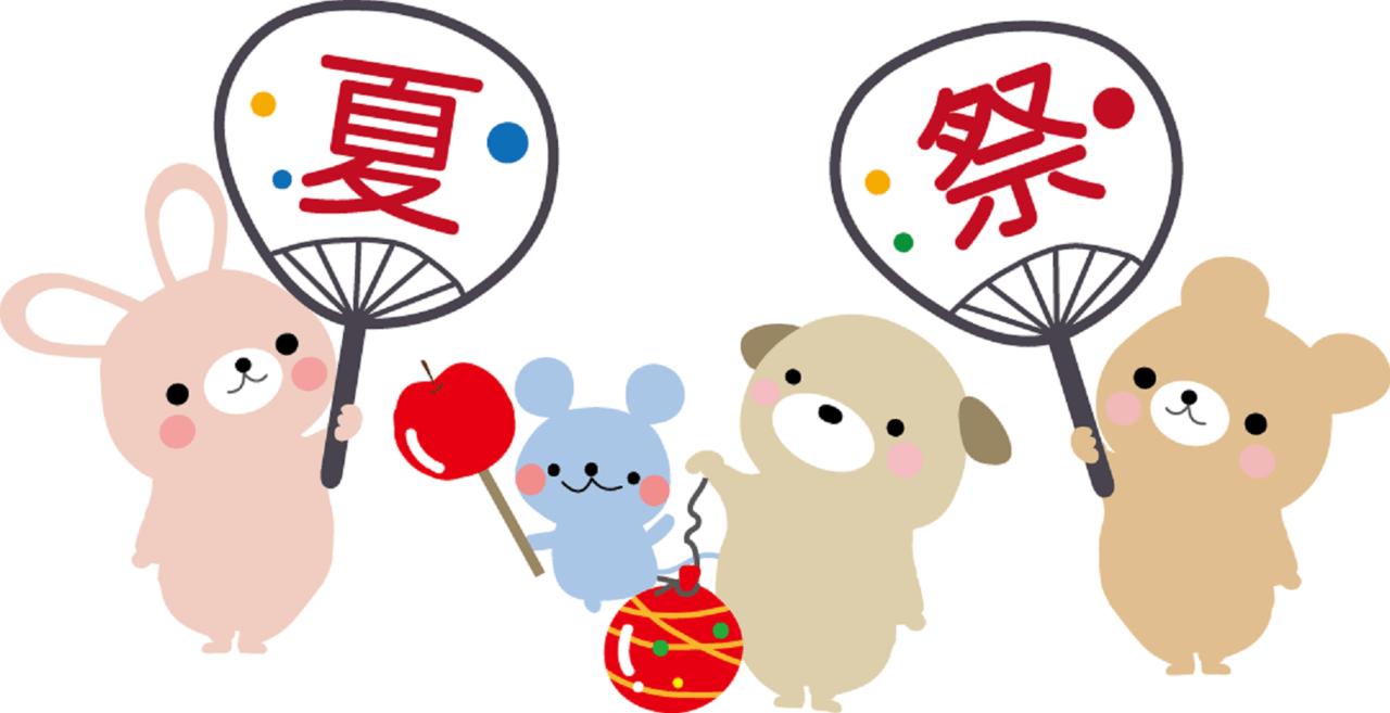 【大和高田市】夏祭りの季節到来!市内のお祭り情報をお伝えします♪